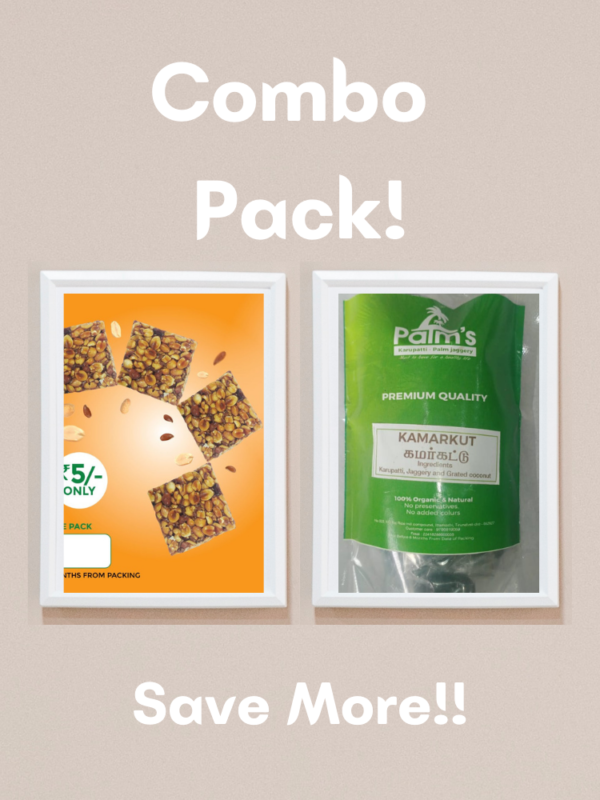 Combo Pack 2 1