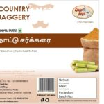 Country Jaggery